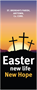 Easter Banner Stand 002